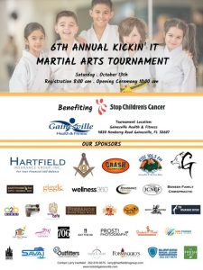 6th Annual Kickin It Flyer 225x300